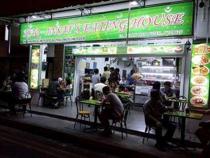 Haq-Insaf's Eating House - Best Roti Prata in Singapore