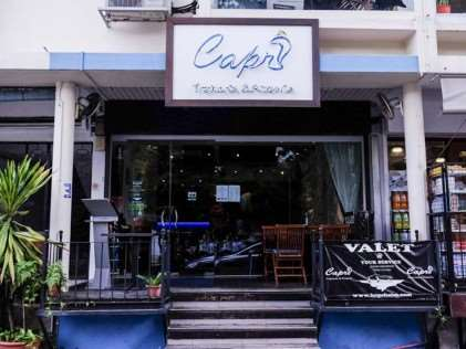 Capri Trattoria And Pizzeria - Best Pizza Places In Singapore