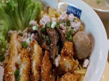 Ming Fa Fishball - Best Bak Chor Mee in Singapore